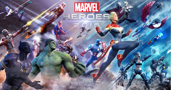 《漫威英雄 2016》9月28日將於台灣推出,玩家公測全面啟動