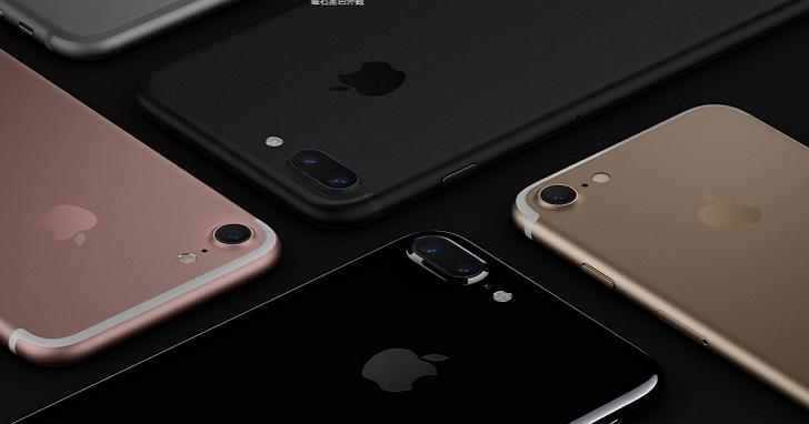 DxO 評 iPhone 7 相機:比上代好得多,但難說最頂尖