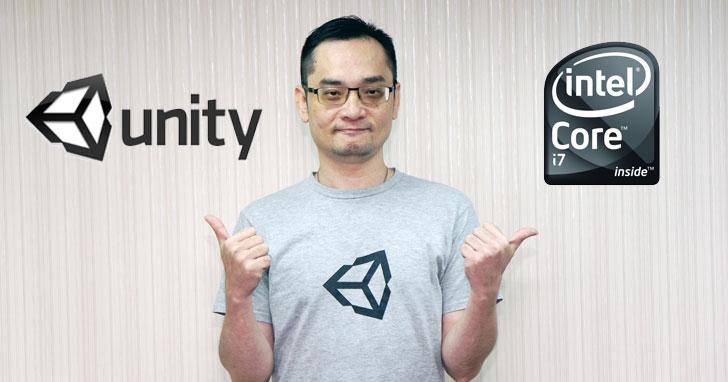 專訪遊戲開發引擎Unity台灣業務推廣負責人Kelvin:深入解析Intel® Core™ i7 極致版處理器即時3D運算實力!