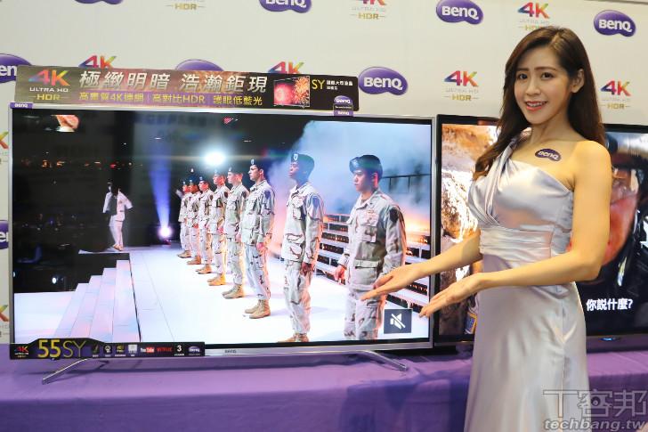 國產首款真4K HDR護眼液晶!BenQ 4K HDR SY 旗艦液晶 55吋44,900元起