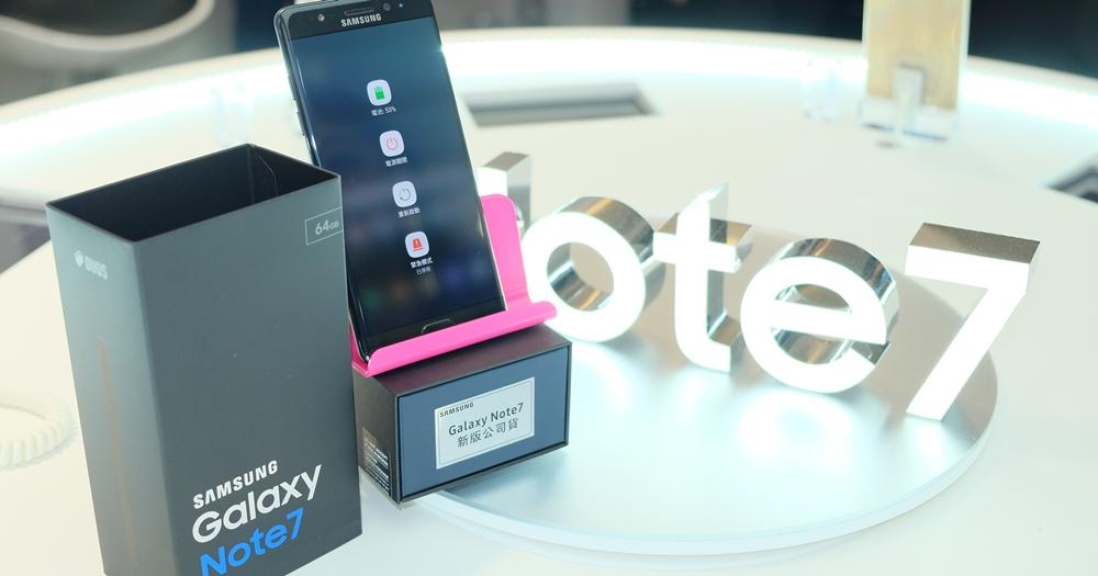 自家人有信心!三星 Galaxy Note 7 於韓國重啟銷售,一天就賣出超過 2 萬台