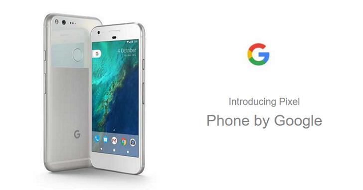 發表會之前,Google下一代手機 Pixel 外觀及規格已經在零售商官網搶先披露