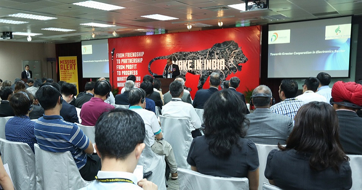 2016台北國際電子展即將開幕,展現智慧科技多元應用