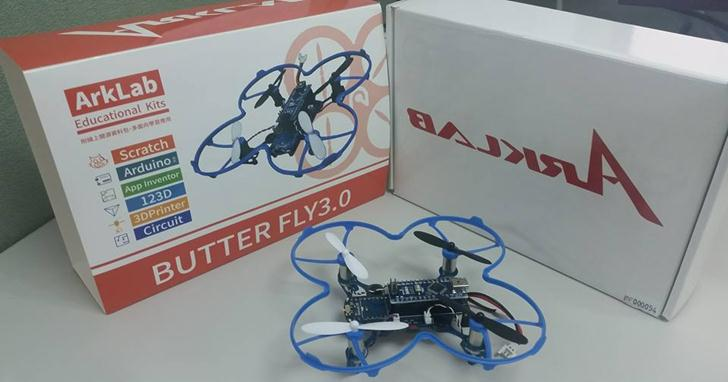 【課程花絮】10月1日 Arduino 四軸飛行器實作坊