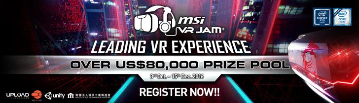 微星VR JAM開發者大賽霸氣登場,號召高手角逐百萬首獎