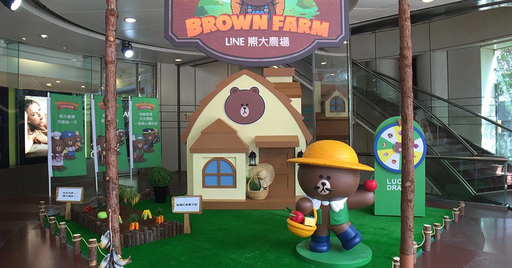 《LINE 熊大農場》打造實體都會農場,並推出新角色「台客熊大」