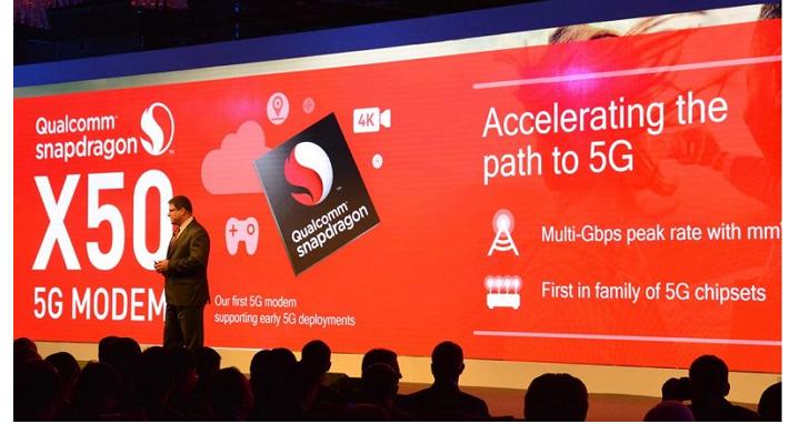 高通宣佈首款5G數據機解決方案 ,預計2018年問市