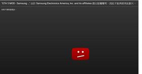 那個GTA5拿Note7當作炸彈的模組影片被三星禁掉,但Google又讓它復活了