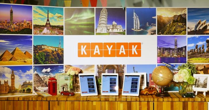 最詳盡旅遊搜尋引擎「KAYAK」登台,找機票、飯店、租車一個 App 搞定