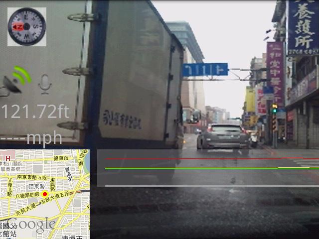 揪出 中指蕭,Android 手機變身 行車記錄器