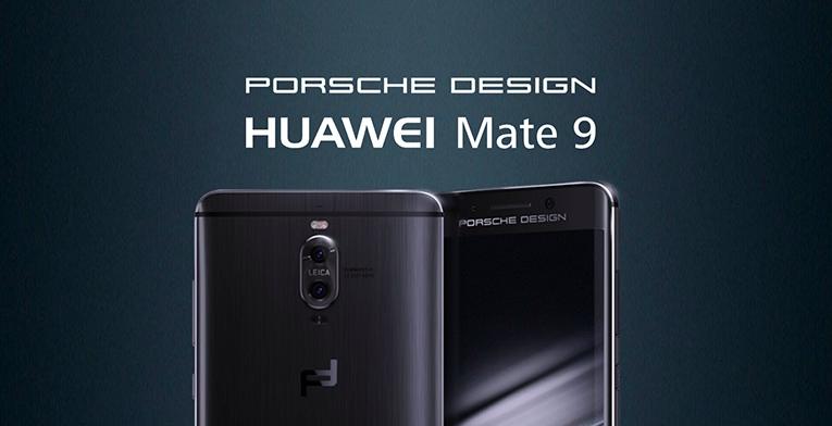 徠卡加持不夠看,華為 Mate 9 新機導入 Porsche Design