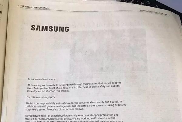 三星在美國三大報就產品爆炸事件刊登全版道歉啟事