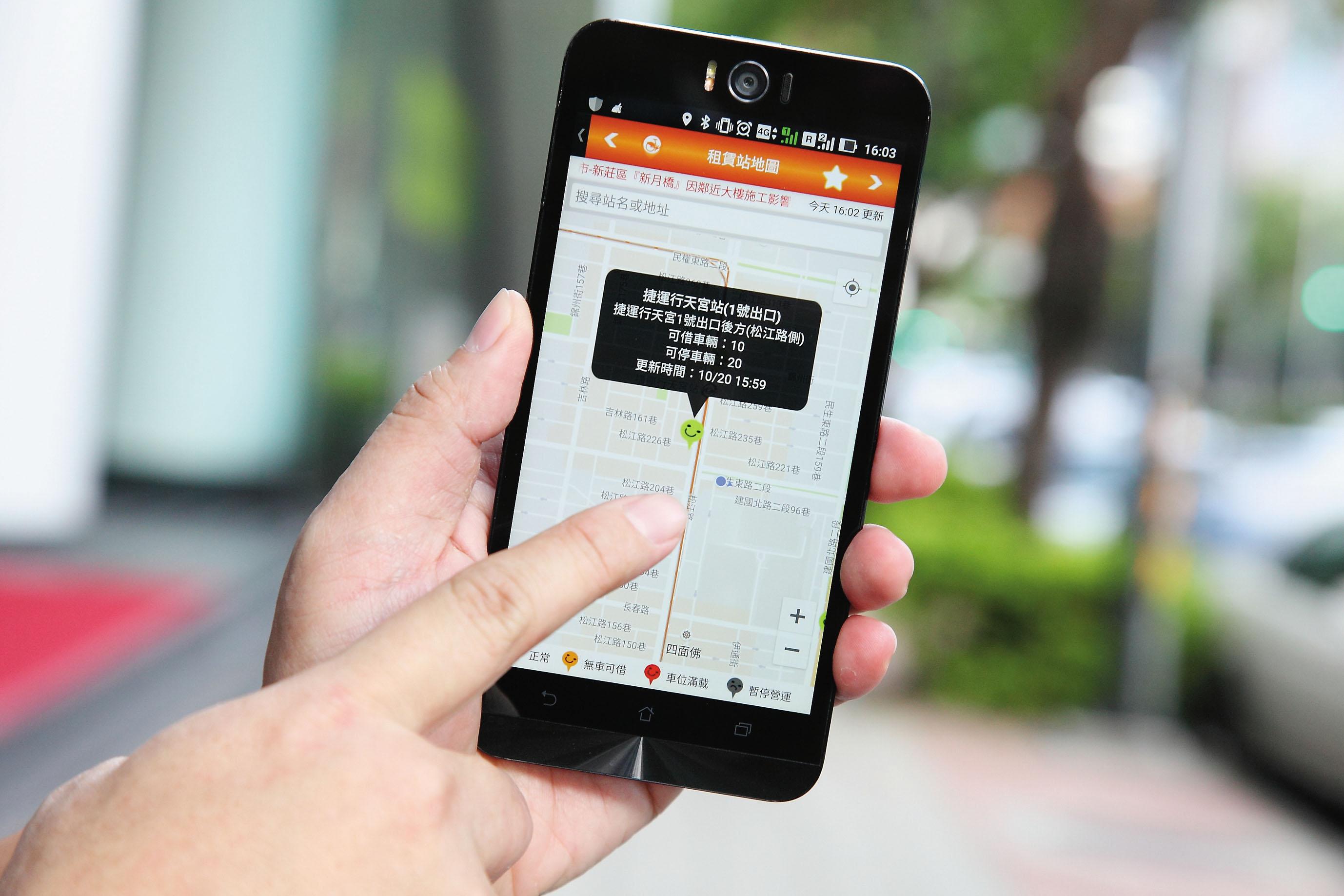 這10款生活應用 App, 讓你訂餐廳、記帳、找YouBike、學英文通通沒煩惱! | T客邦