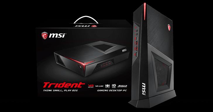 MSI 新推出 Trident 電競、遊戲電腦主機,像家用遊戲主機般小而巧