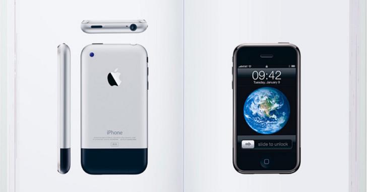 蘋果推出新產品:一本價格299美元的產品型錄