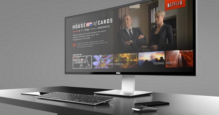 微軟宣佈 Windows 10 終於能看 Netflix 4K 畫質影片了!