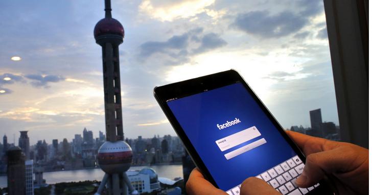 為了進軍中國,Facebook 專門為中國做了一款內容審查工具