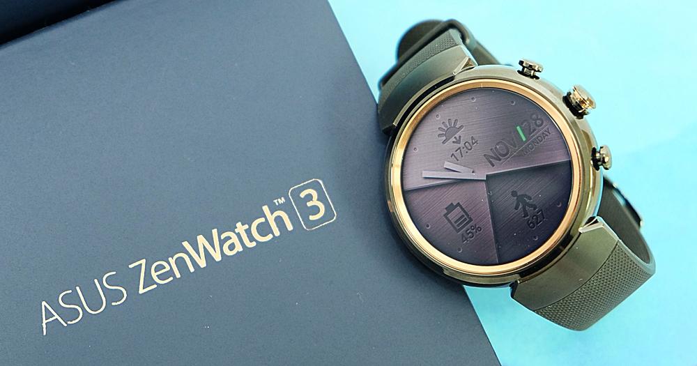 ASUS ZenWatch 3 圓形智慧錶動手玩,可快充、可記錄伏地挺身