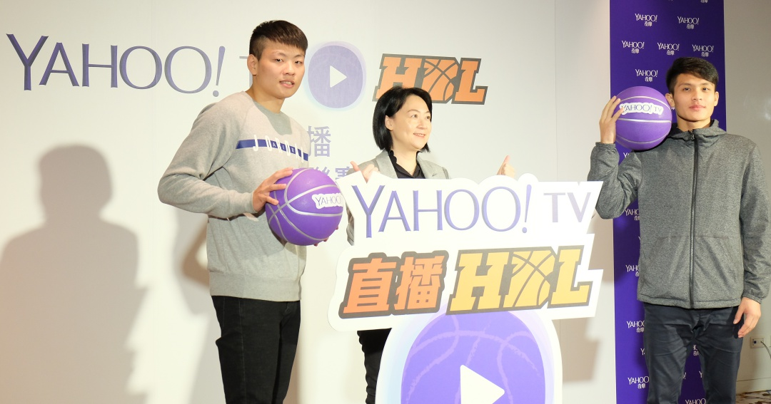 Yahoo x HBL 高中籃球聯賽直播,手機、電腦隨時跨螢收看
