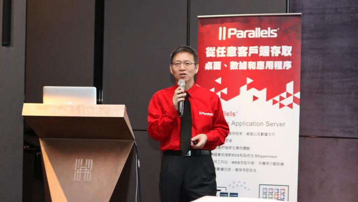 Parallels Remote Application Server V15.5發佈,支援iOS及Android用戶端觸控操作 | T客邦
