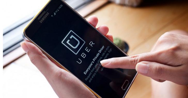 憑什麼罵台灣政府不擁抱創新?細看 Uber 在各國面臨的法規問題
