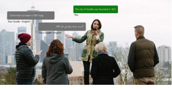 打破一對一雙語言語音即時翻譯限制!微軟發佈首款多語言群聊翻譯服務 Translator live