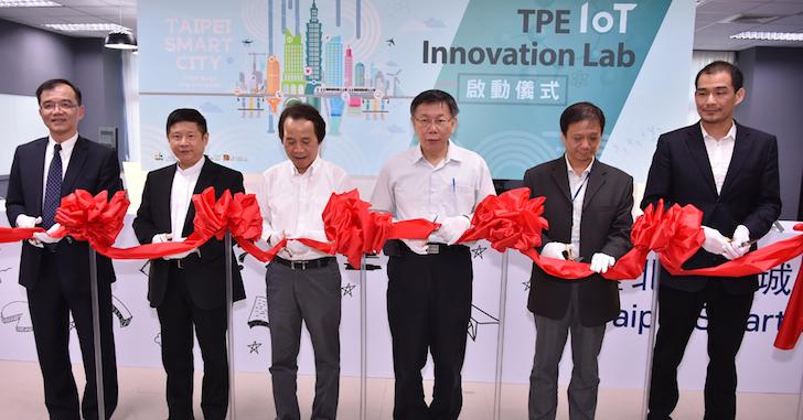 智慧X運動「臺北智慧城市物聯網創新實驗室」正式啟動,助新創團隊開拓新局