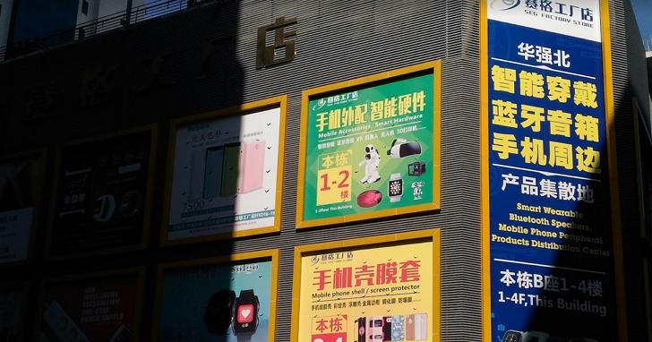 T小編前進深圳華強北2016版,逛遍奇葩3C產品大本營之不專業攻略(上)