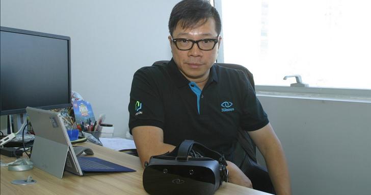 專訪3Glasses深圳總部:VR消費市場根本還沒有Ready,普及關鍵還是要看微軟及Intel