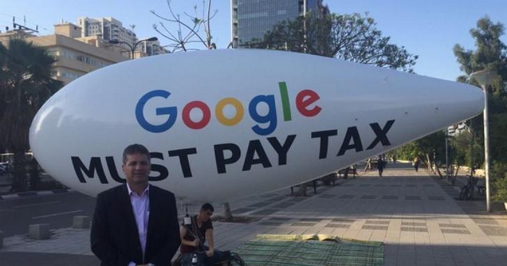 2015年Google 借助「雙層愛爾蘭夾荷蘭三明治」空殼公司全球避稅,金額高達 36 億美元