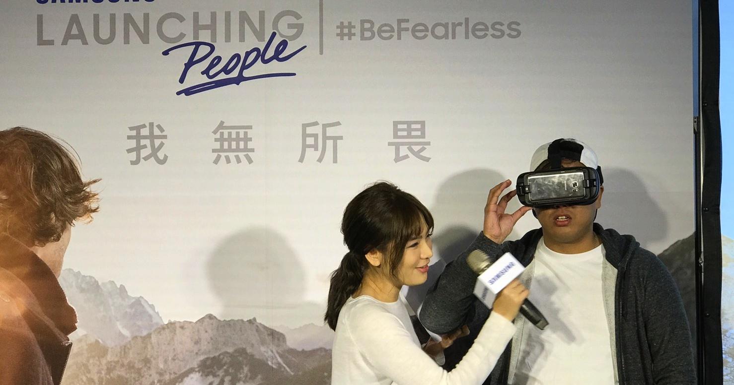 用科技克服恐懼,三星推出 Be Fearless VR app 幫助使用者克服懼高症