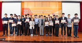 創新應用設計,體現創意生活,2016全國微電腦競賽/軟體創作達人聯合頒獎典禮暨成果發表會