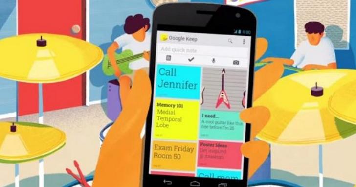 17個你應該複習並且加入書籤的Google免費服務一覽表 | T客邦