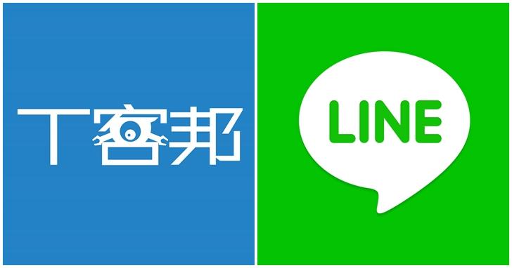 T 客邦 Line 官方帳號正式上線!趕快加入取得最新 3C 科技資訊及活動情報吧!