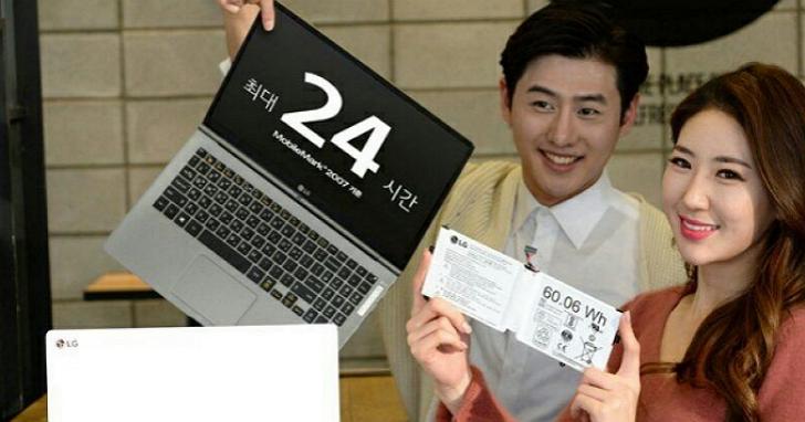 LG在韓國推出筆電「All Day Gram」,表示續航力可長達24小時
