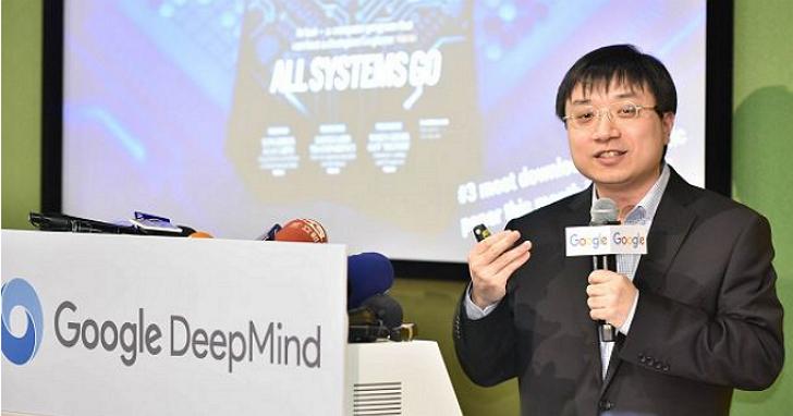 人工智慧界的「阿光」,AlphaGo 身邊的代言人:台灣資工博士黃士傑