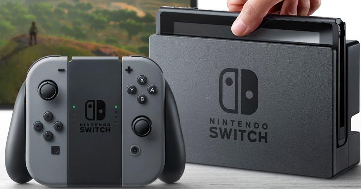 日本媒體披露任天堂Switch售價,價格比 Wii U 便宜