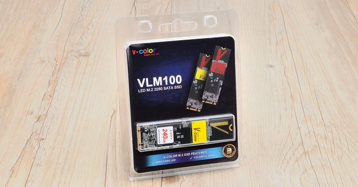 配備 LED 燈光外加彩色塗裝,V-Color VLM100 固態硬碟實測