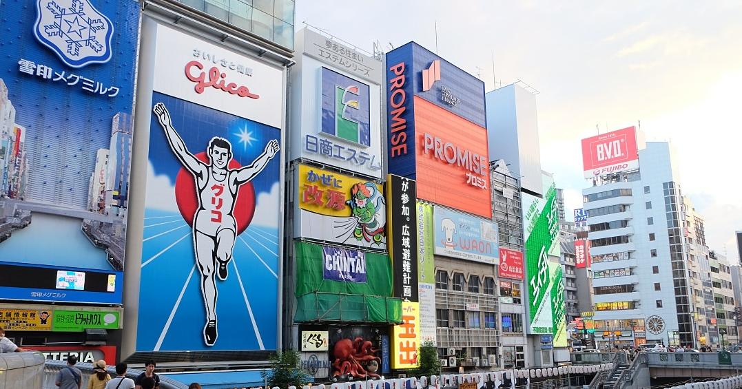 Skyscanner 統計春節國人10大最愛去國外景點,日本這些景點就佔了6 名