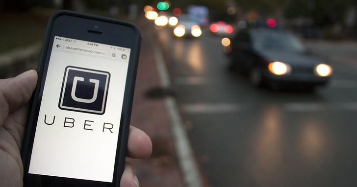 交通部長接見Uber亞太區總監,重申要Uber「納管、納稅、納保險」立場不變