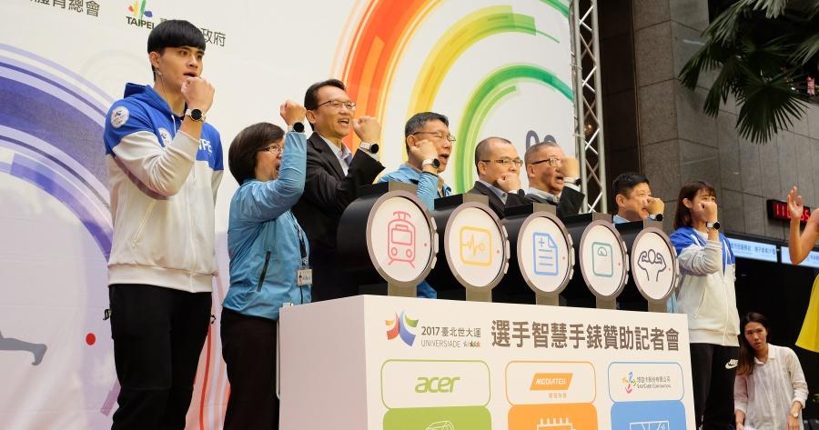 贊助台北世大運,聯發科、宏碁、悠遊卡共同推出智慧運動錶 Acer Leap Ware