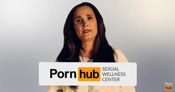 「慾」教於樂?成人網站 Pornhub 推出「性教育中心」,A片看得多更該知道正確性知識