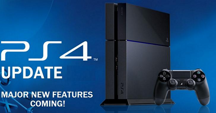 Sony PS4 系統4.5版本即將開始測試,這些新功能將讓你覺得Sony很夠意思!