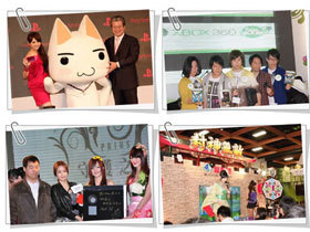 2011 TGS 台北電玩展觀展重點