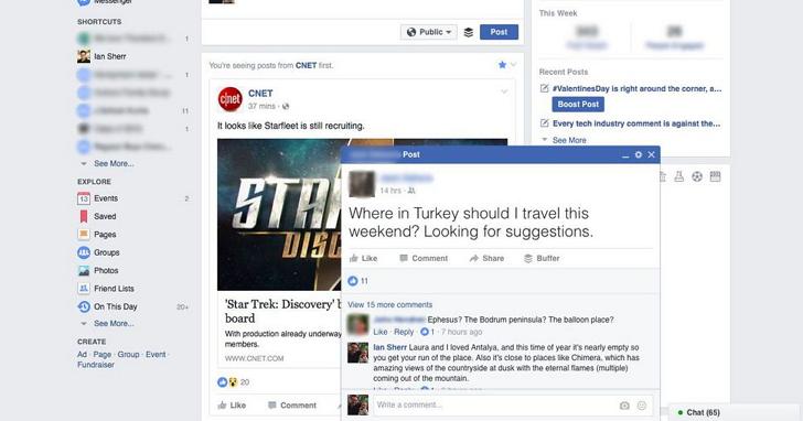 不想看到都不行!Facebook 未來將會以彈出式視窗跳出你朋友的新貼文