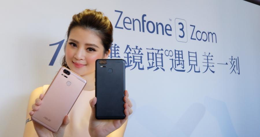 華碩 ZenFone 3 Zoom 價格公布,雙鏡頭、大電量售價 14,990 元