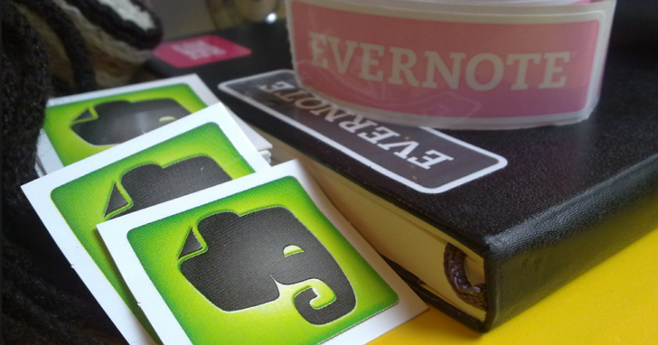Evernote執行長宣佈翻轉大象成功,表示公司經營得很好不會倒、大家別再唱衰Evernote