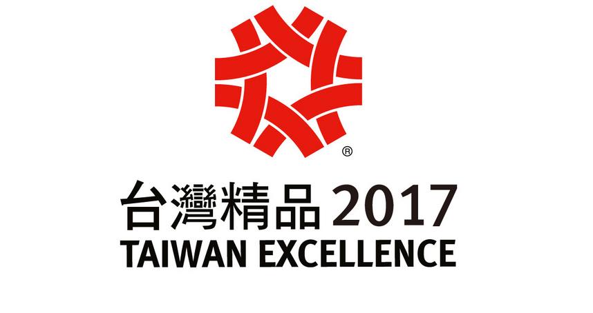 Optoma奧圖碼LCT100、ZU510T雷射投影機 榮獲第25屆台灣精品獎殊榮