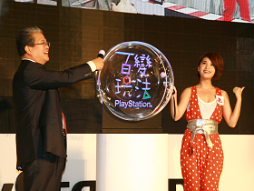 TGS 2011 Sony 專訪:PS Move 也可以玩 關鍵報告