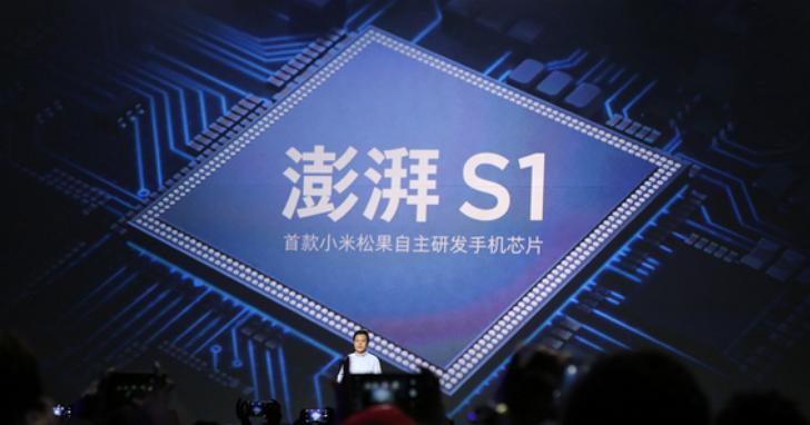 小米正式發佈自主研發處理器「澎湃 S1」,小米 5c 為首發搭載機種